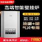 纯宝PbDD-60R电壁挂炉 节能电磁感应采暖炉